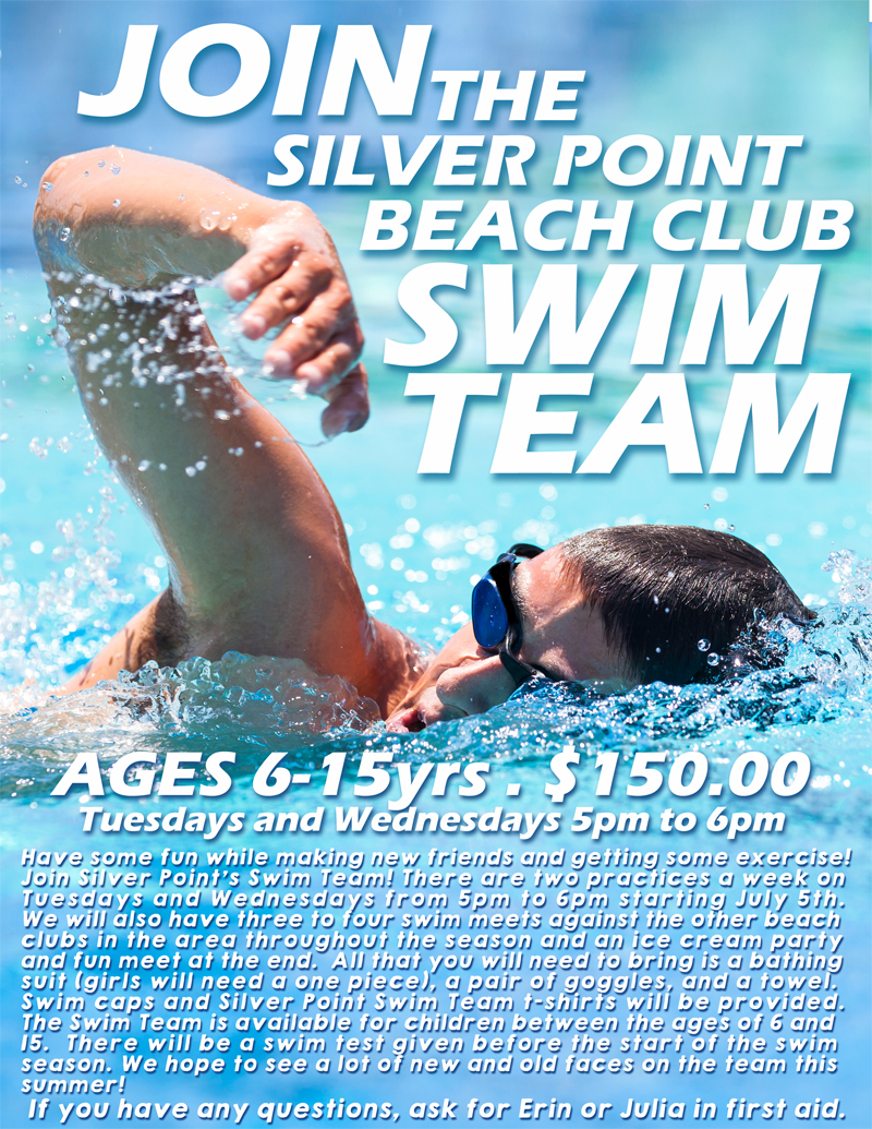 swim-team-website