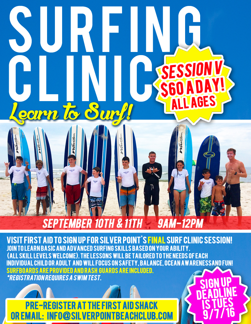 2016-surf-clinic-session-v